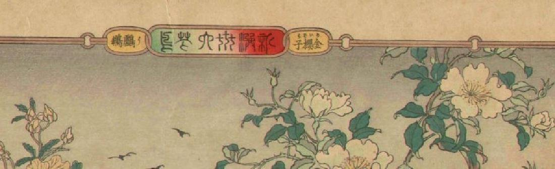 Rinsai Utsushi Woodblock Cormorants - 3