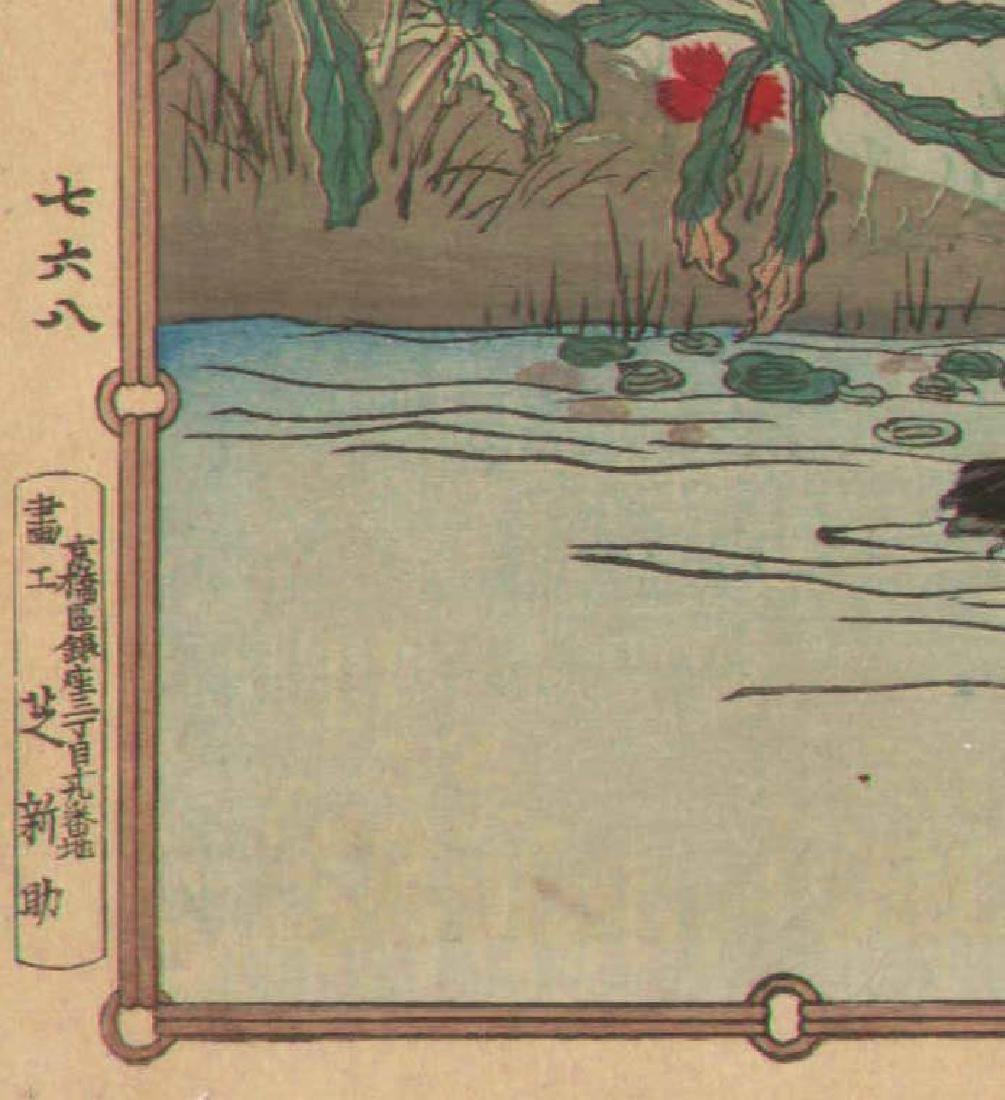 Rinsai Utsushi Woodblock Cormorants - 4