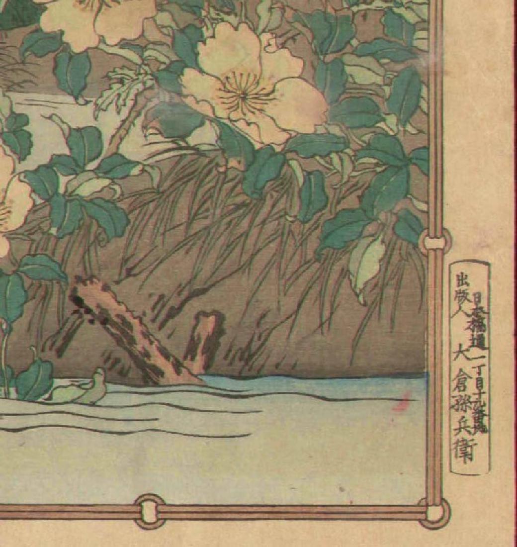 Rinsai Utsushi Woodblock Cormorants - 6