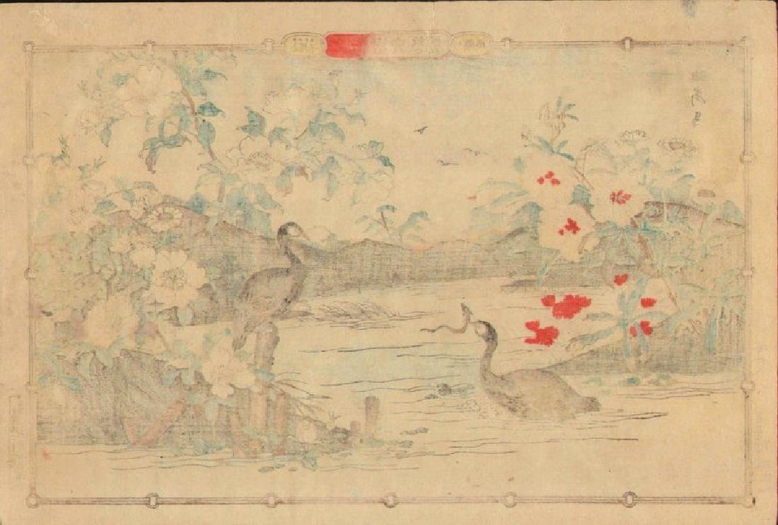 Rinsai Utsushi Woodblock Cormorants - 7