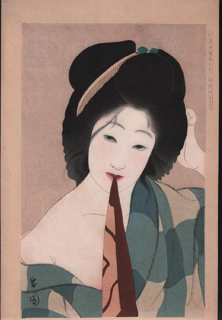 Shima Seien Woodblock July New Ukiyoe Style Beauties