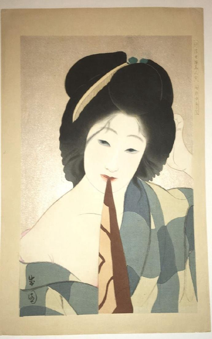 Shima Seien Woodblock July New Ukiyoe Style Beauties - 2