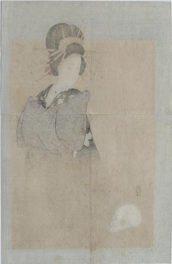 Tomioka Eisen Woodblock Hell Courtesan Skull - 2