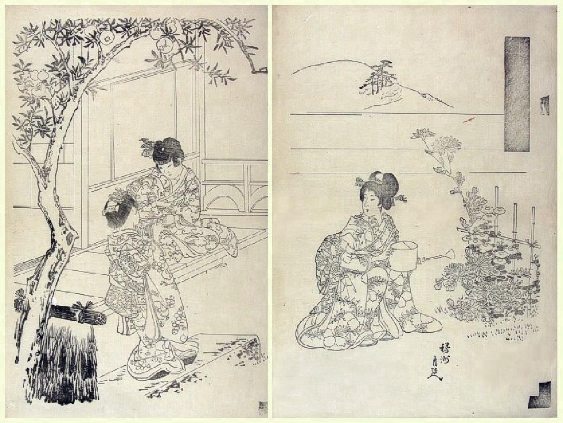 Toyohara Chikanobu Woodblock Domestic Garden Scene
