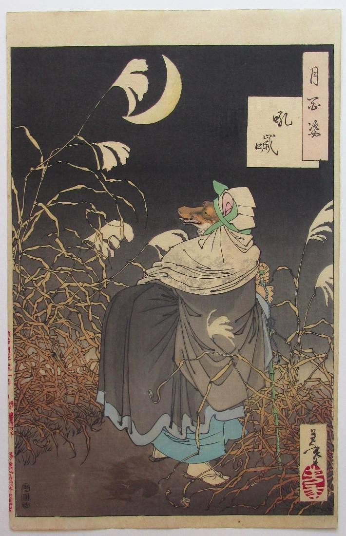 Tsukioka Yoshitoshi Woodblock Cry of the Fox