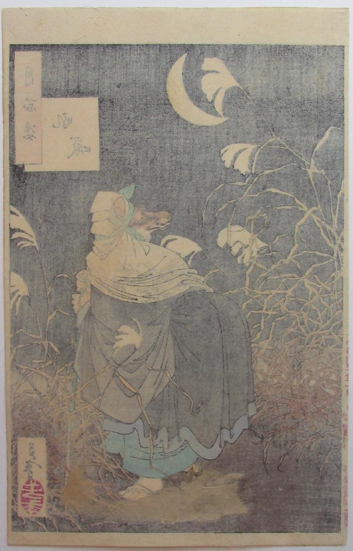Tsukioka Yoshitoshi Woodblock Cry of the Fox - 2