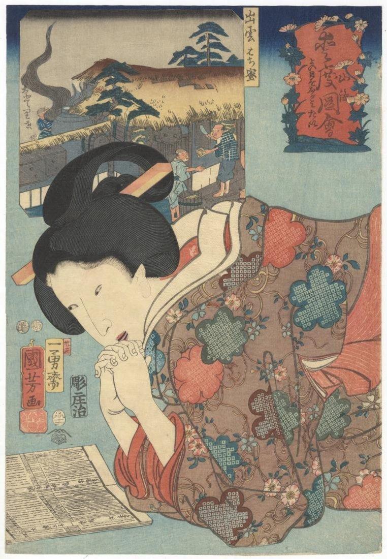 Utagawa Kuniyoshi Woodblock Izumo Province