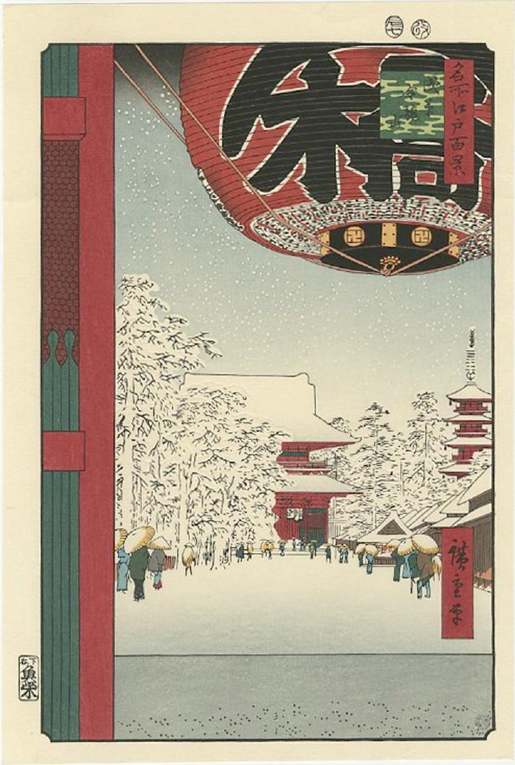 Ando Hiroshige Woodblock Thunder Gate