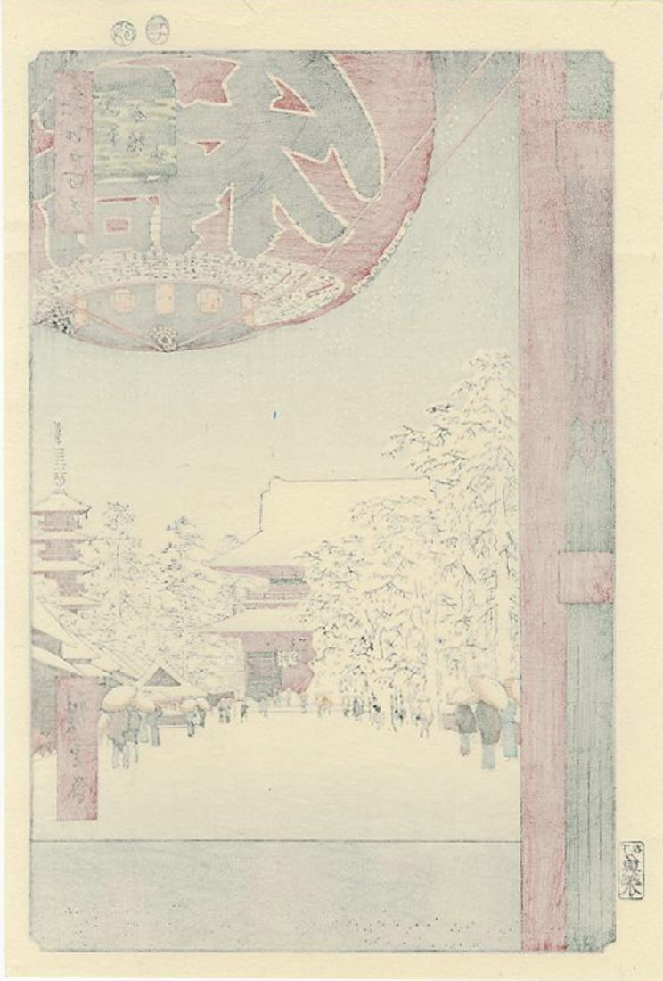 Ando Hiroshige Woodblock Thunder Gate - 2