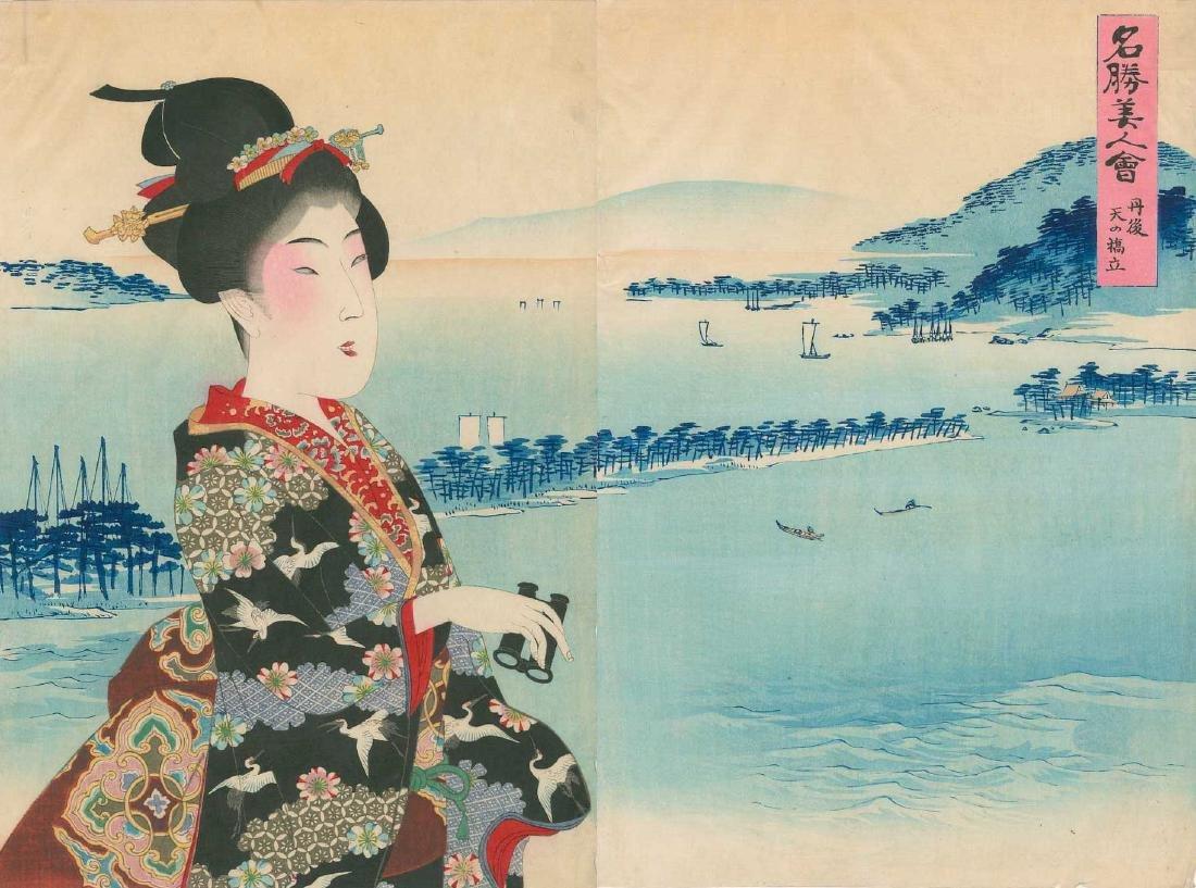 Chikanobu Toyohara Woodblock Beauty Binoculars Diptych