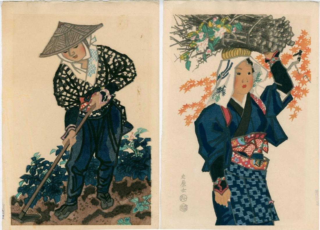 Eiichi Kotozuka 2 Woodblocks Women in Traditional Dress