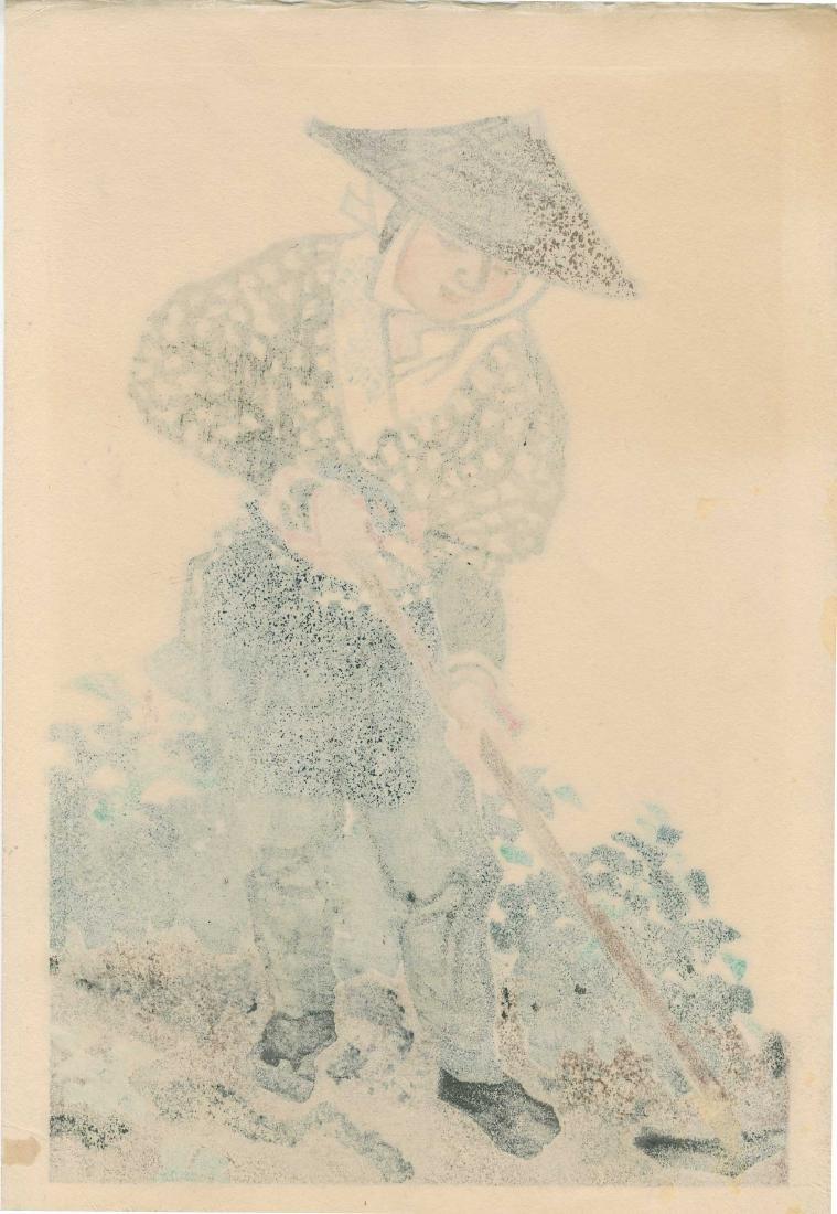 Eiichi Kotozuka 2 Woodblocks Women in Traditional Dress - 3