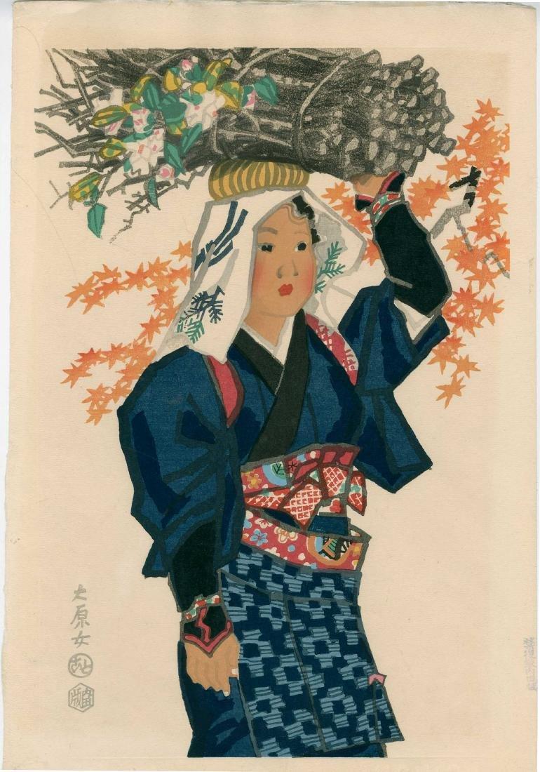 Eiichi Kotozuka 2 Woodblocks Women in Traditional Dress - 4