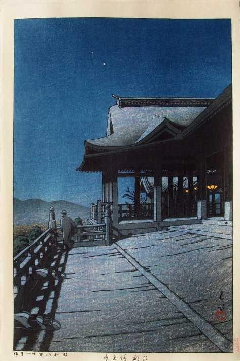 Hasui Kawase Woodblock Kiyomizu Temple, Kyoto