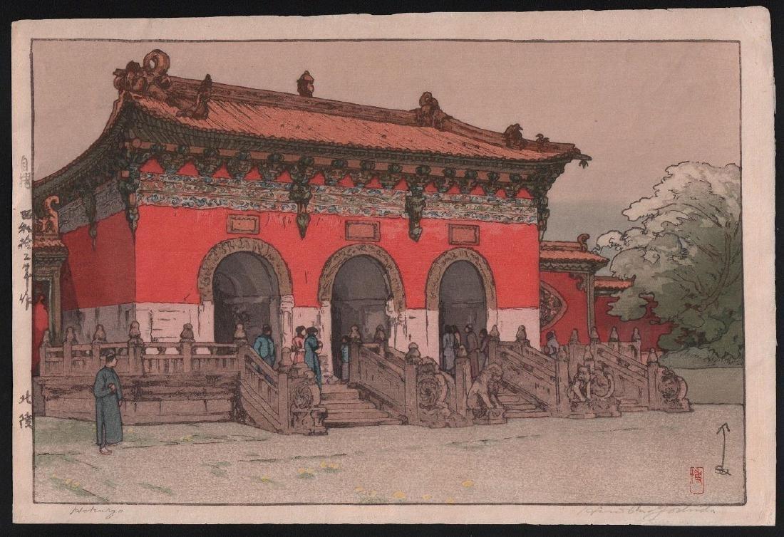 Hiroshi Yoshida Woodblock Hokuryo Pei-ling, Manchuria