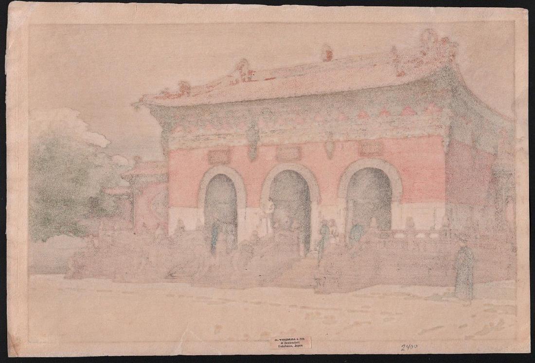 Hiroshi Yoshida Woodblock Hokuryo Pei-ling, Manchuria - 2