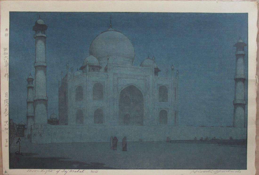 Hiroshi Yoshida Woodblock Moonlight of Taj Mahal No.4