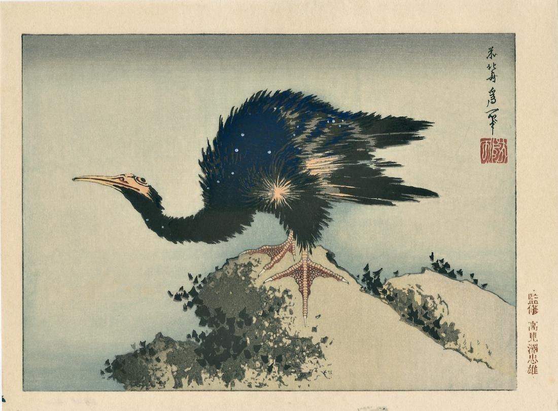 Hokusai Katsushika Woodblock A Cormorant