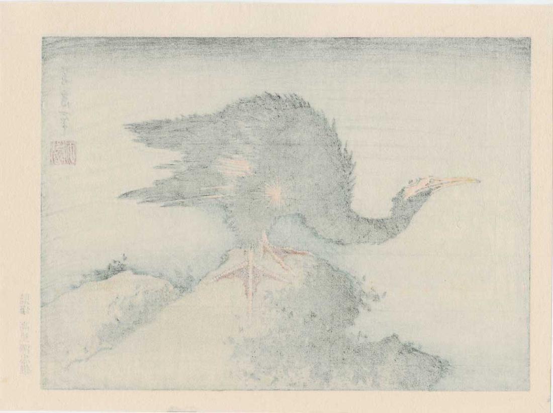 Hokusai Katsushika Woodblock A Cormorant - 2