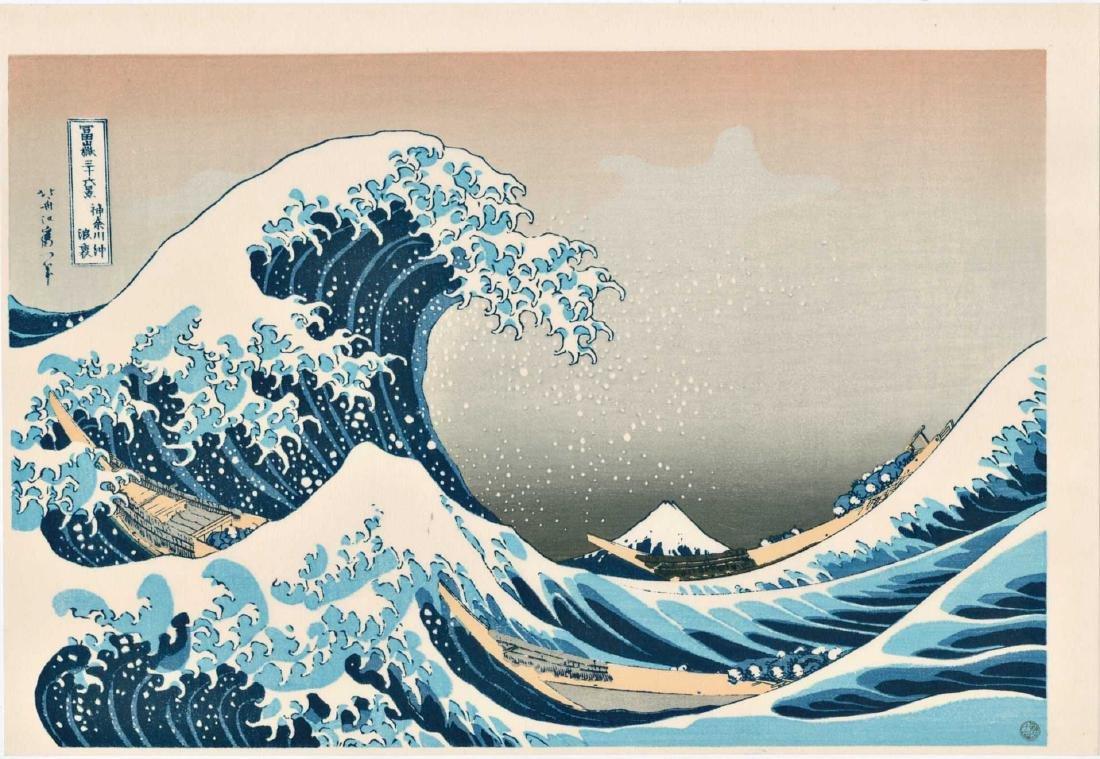 Hokusai Katsushika Woodblock Great Wave Off Kanagawa