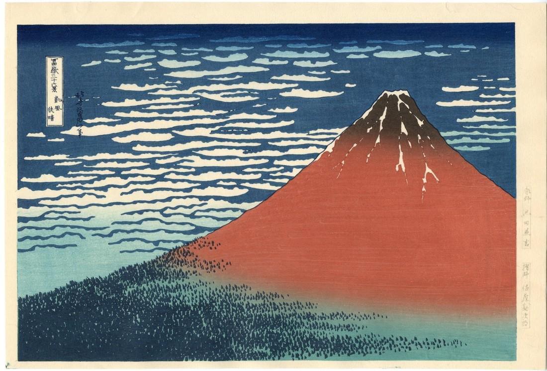 Hokusai Katsushika Woodblock Red Fuji, gaifu Kaisei
