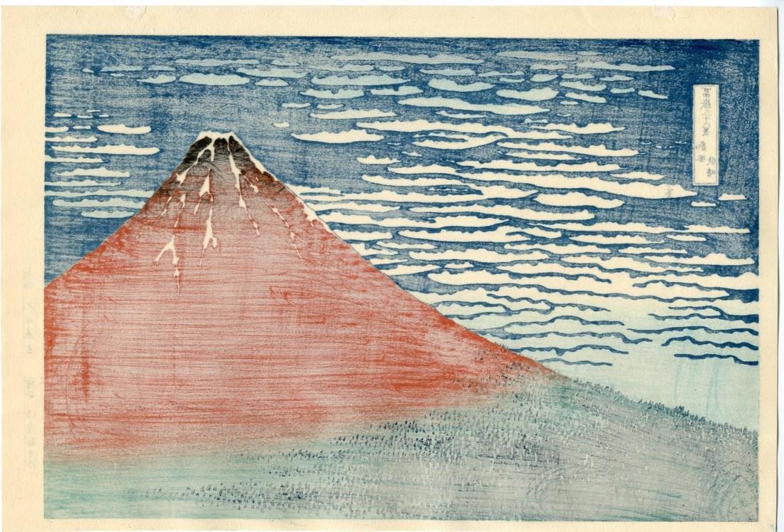 Hokusai Katsushika Woodblock Red Fuji, gaifu Kaisei - 2