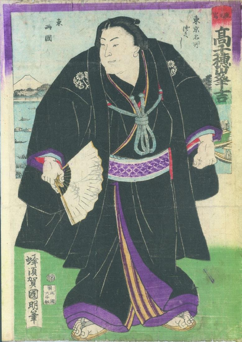 Kuniaki II Woodblock Sumo Wrestler