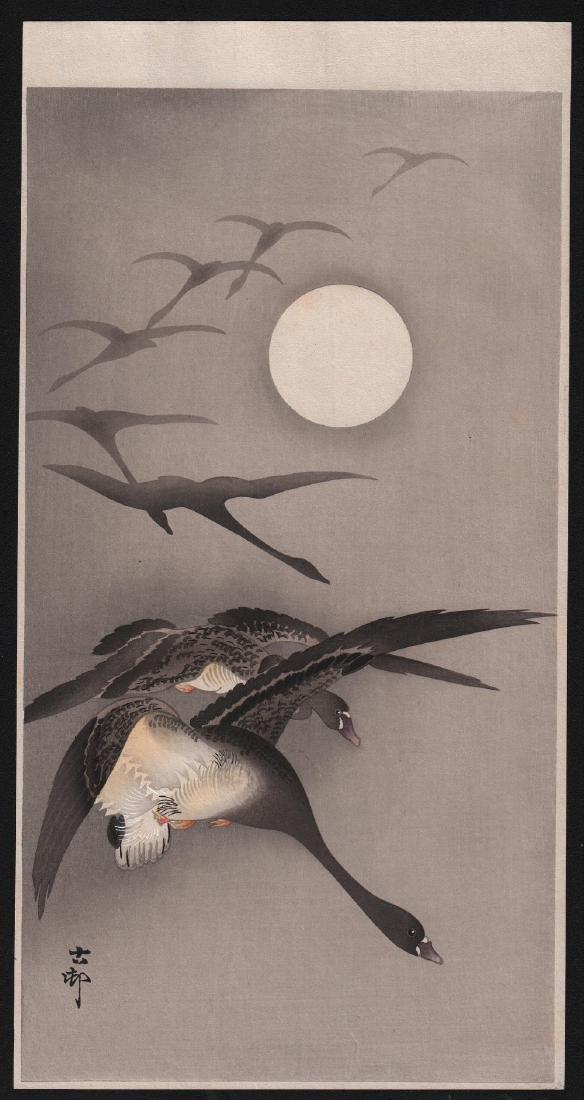 Ohara Koson Woodblock Geese Before Full Moon
