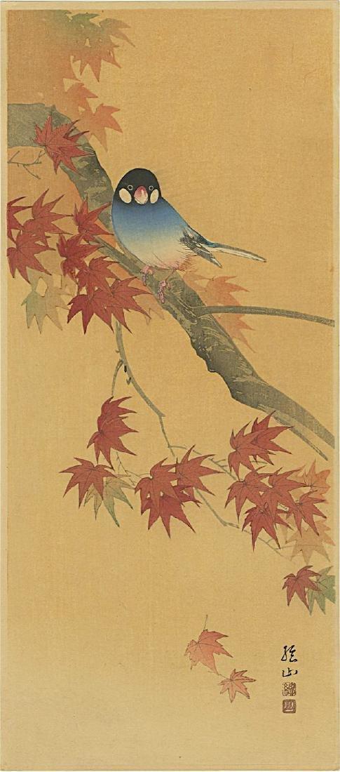 Sozan Ito Woodblock Java Finch on a Maple Branch