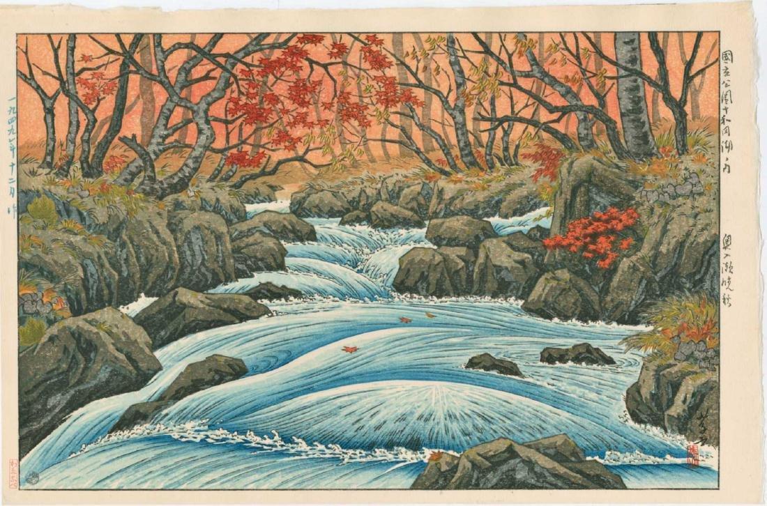 Takashi Ito Woodblock Oirase in Autumn