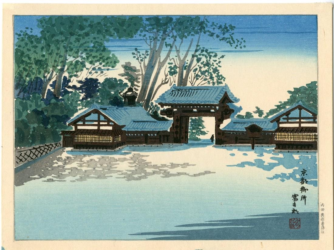 Tomikichiro Tokuriki Woodblock Kyoto Imperial Palace