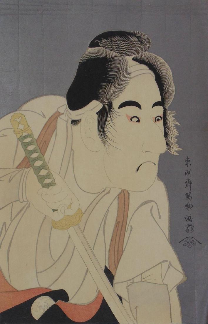 Toshusai Sharaku Woodblock Bando Mitsugoro II
