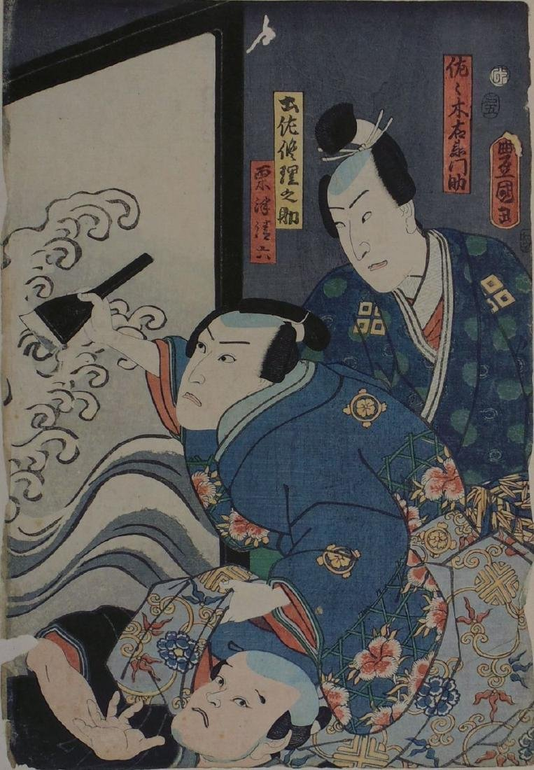 Unidentified Woodblock Interior Scene With Three Men
