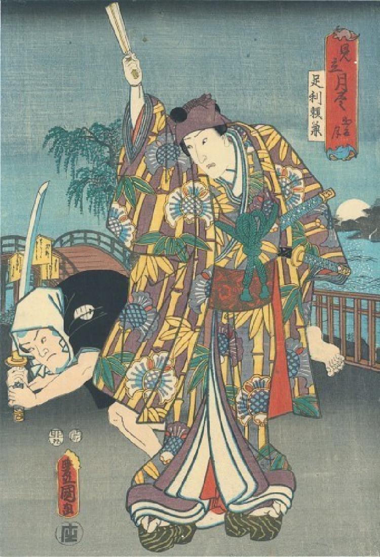 Utagawa Kunisada II Woodblock Kawarasaki Gonjuro