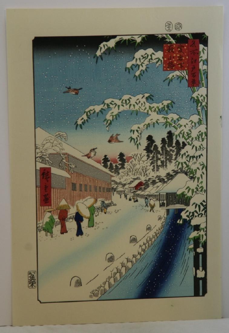 Ando Hiroshige Woodblock Yabukoji Below Atago Yuba