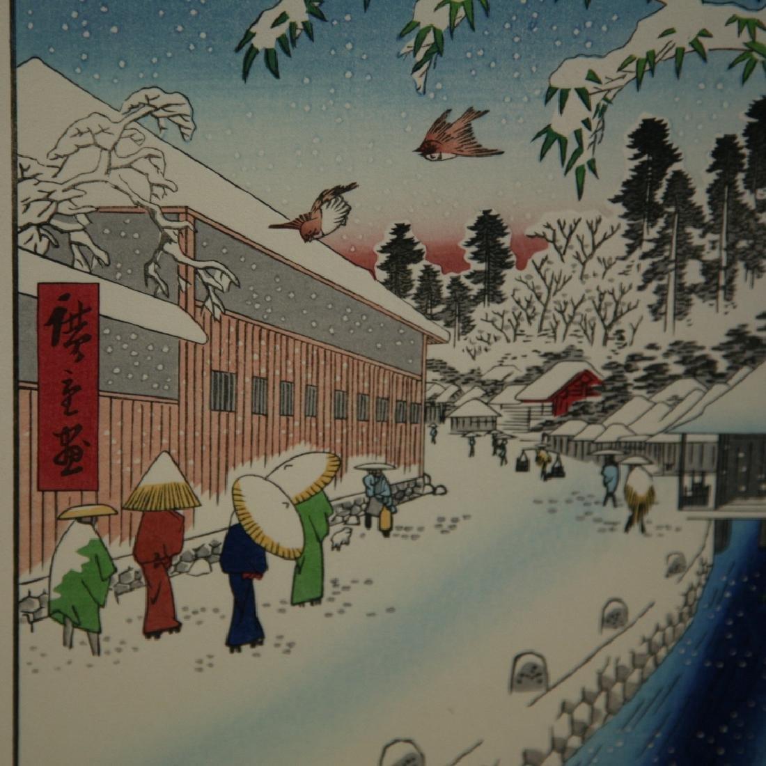 Ando Hiroshige Woodblock Yabukoji Below Atago Yuba - 3