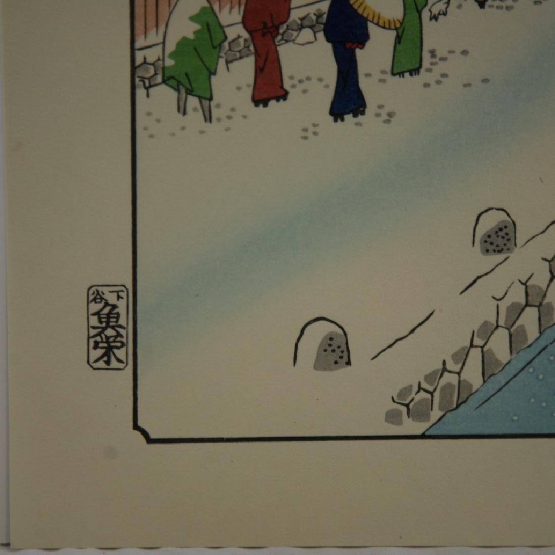 Ando Hiroshige Woodblock Yabukoji Below Atago Yuba - 4