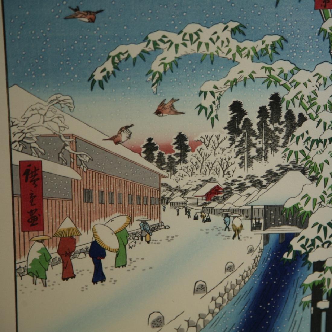 Ando Hiroshige Woodblock Yabukoji Below Atago Yuba - 5