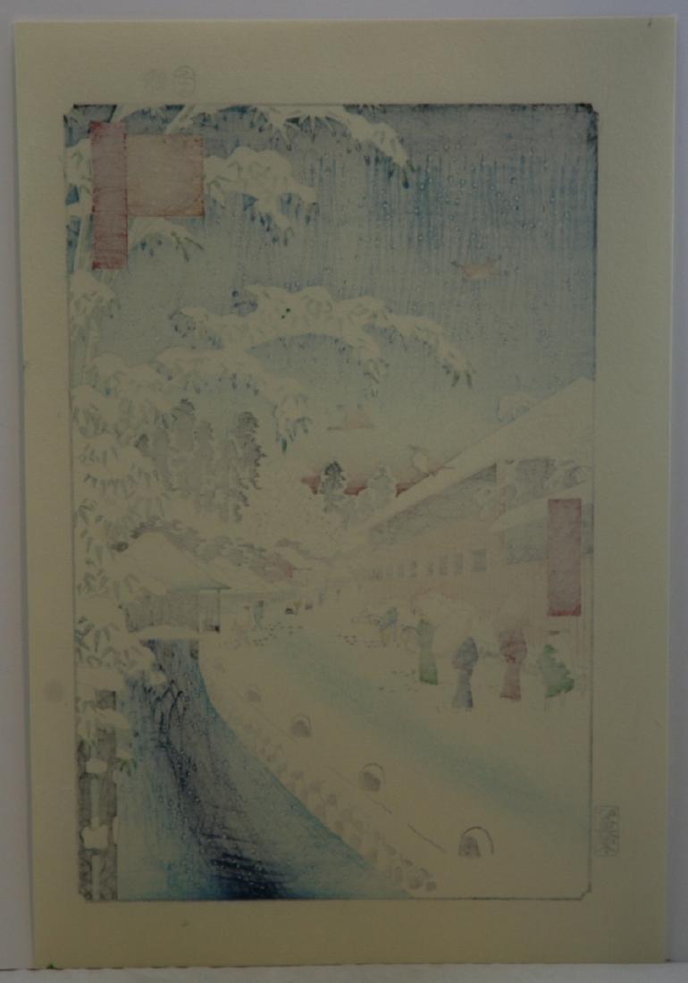 Ando Hiroshige Woodblock Yabukoji Below Atago Yuba - 6