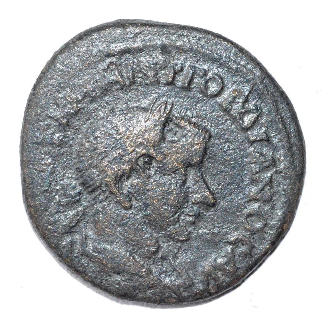 Ancient Roman Provincial Coin - Gordian III