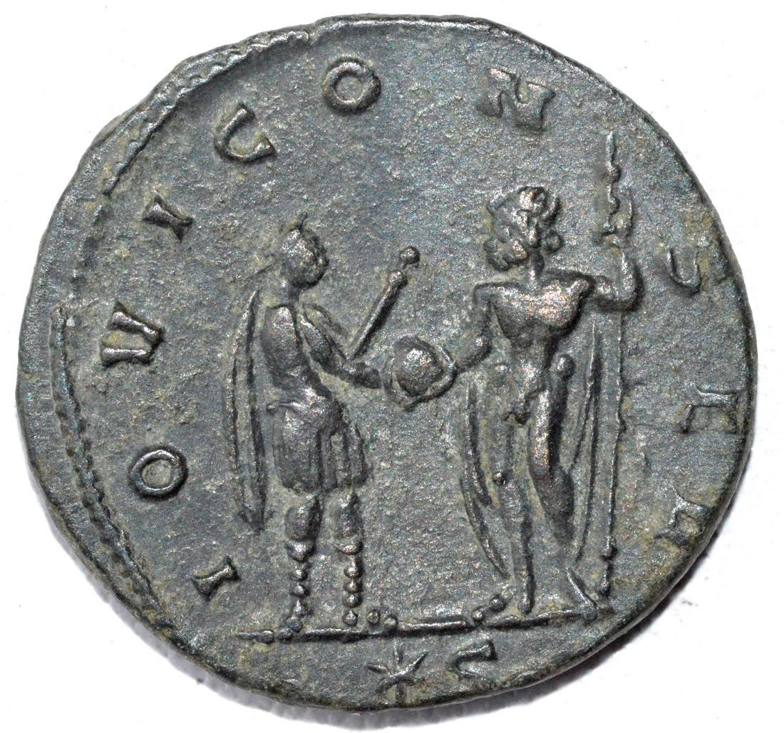Ancient Roman Coin - Aureliam - 2