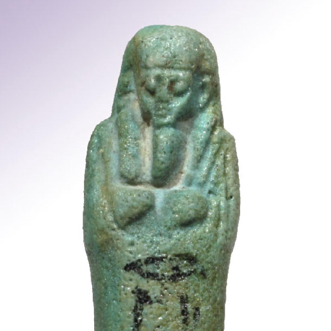 Egyptian Inscribed Faience Shabti of KA NEFER, c. - 3