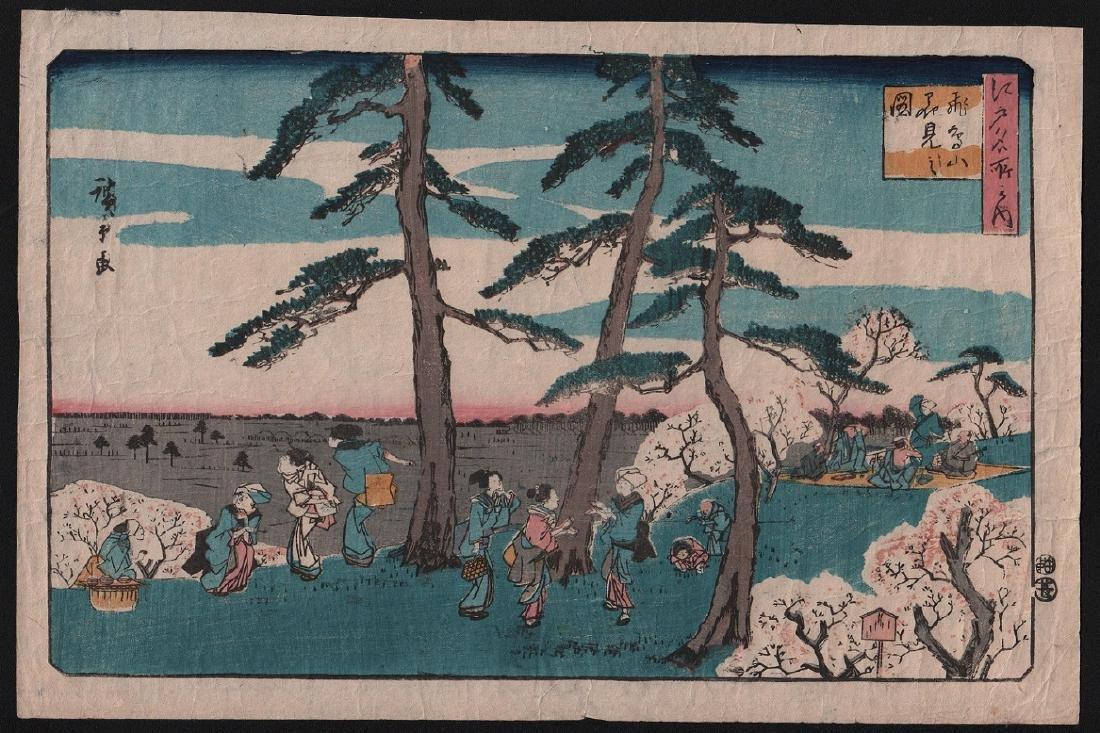 Ando Hiroshige Woodblock Cherry-blossoms Asuka Hill
