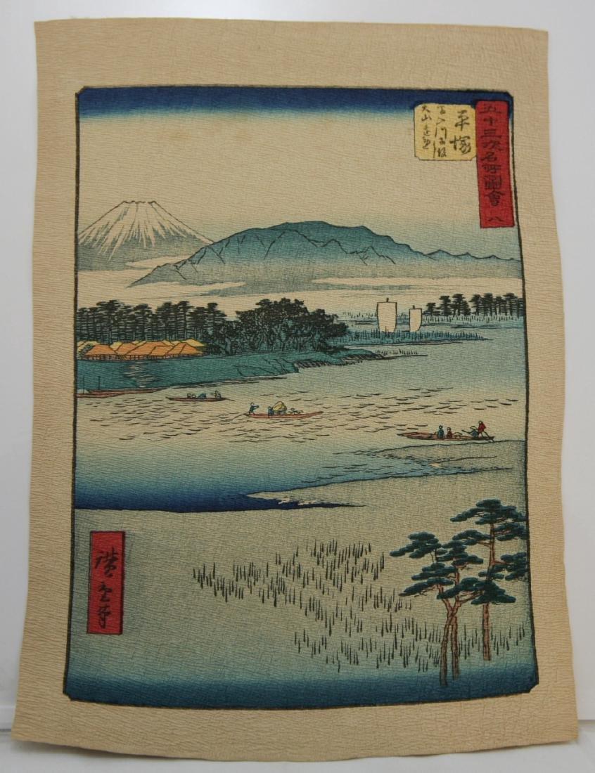Ando Hiroshige Woodblock Hiratsuka Ferry Banyu River