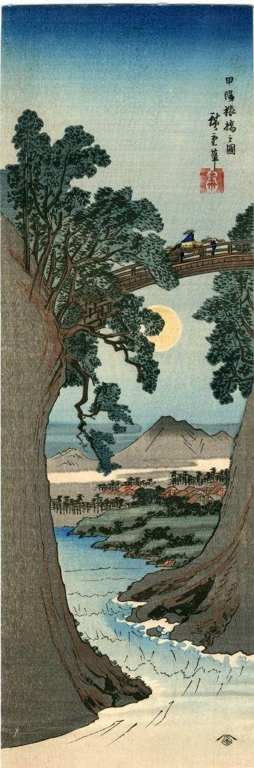 Ando Hiroshige Woodblock Moonrise at Monkey Bridge