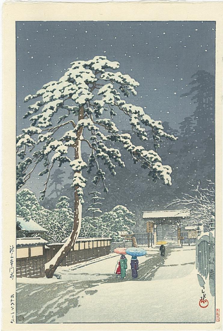 Hasui Kawase Woodblock Konjikido in Snow, Hiraizumi