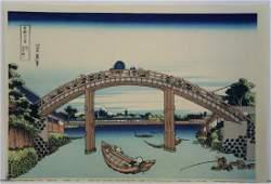 Hokusai Katsushika Woodblock Mannen Bridge Fukagawa