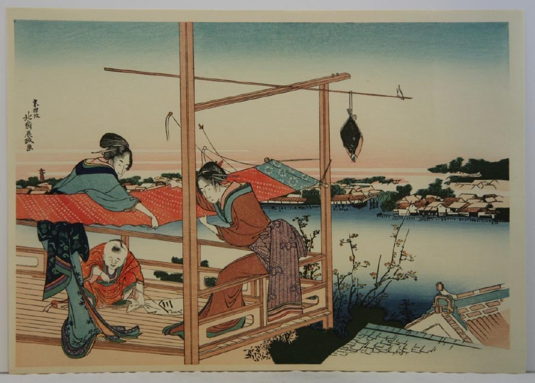 Hokusai Katsushika Woodblock Women Weaving