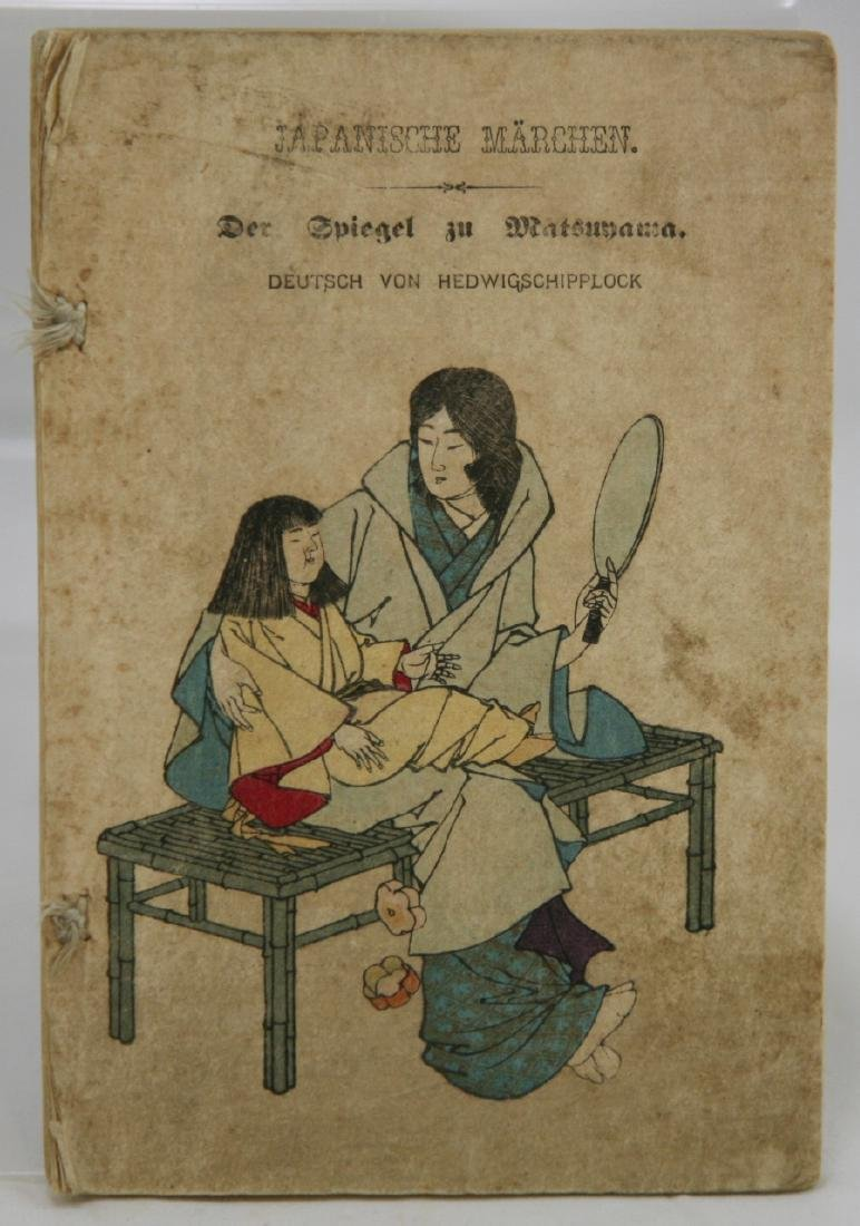 Japanese Fairy Tale First Edition Woodblock