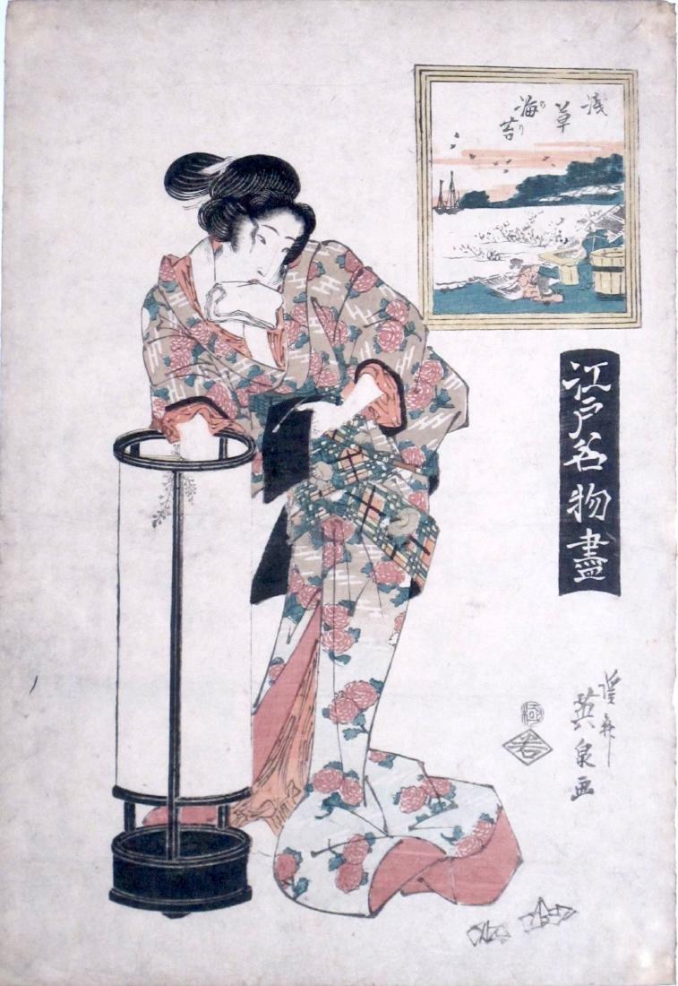 Keisai Eisen Woodblock Courtesan Lighting a Lamp